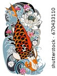 tattoo for arm and body paint.... | Shutterstock .eps vector #670433110
