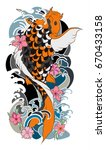 tattoo for arm and body paint.... | Shutterstock .eps vector #670433158