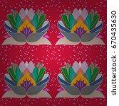 beautiful watercolor pattern... | Shutterstock . vector #670435630
