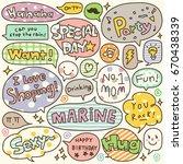set of hand drawn speech and...   Shutterstock .eps vector #670438339