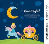 """good night"" card. magic kids... 