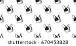 french bulldog head dog vector... | Shutterstock .eps vector #670453828