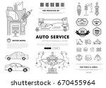 auto service contour line... | Shutterstock .eps vector #670455964