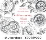 vector illustration sketch  ... | Shutterstock .eps vector #670459030