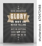 vintage inspirational and... | Shutterstock .eps vector #670472488
