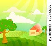 vector illustration of farm. | Shutterstock .eps vector #670483990