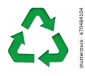 green recycle sign with depth... | Shutterstock .eps vector #670484104