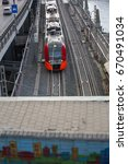 Small photo of Moscow, train - Lastochka, siemens, view from the observation deck, near the Presidium of the Russian Academy of Sciences, Andreevsky Bridge, Moscow central ring, railway, transport, June 18, 2017