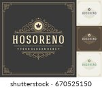 ornament logo design template... | Shutterstock .eps vector #670525150