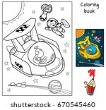 a space traveler with a... | Shutterstock .eps vector #670545460