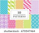 cute bright seamless pattern... | Shutterstock .eps vector #670547464