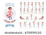 ready to use character set.... | Shutterstock .eps vector #670559110