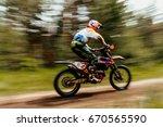 blurred motion athlete bike...   Shutterstock . vector #670565590