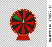 vector isolated realistic...   Shutterstock .eps vector #670573414