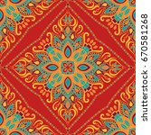 seamless indian floral paisley... | Shutterstock .eps vector #670581268