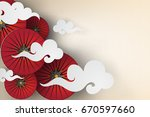 paper art of red umbrella with... | Shutterstock .eps vector #670597660
