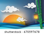 paper art of sea view with... | Shutterstock .eps vector #670597678