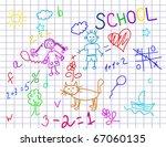 vector happy kids. | Shutterstock .eps vector #67060135