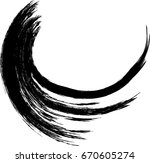 grunge wave logo element.... | Shutterstock .eps vector #670605274