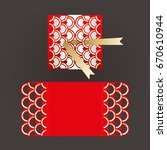 red invitation with cutout...   Shutterstock .eps vector #670610944