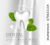 dental care with mint leaf...   Shutterstock .eps vector #670621114
