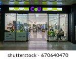 seoul  south korea   circa may  ... | Shutterstock . vector #670640470