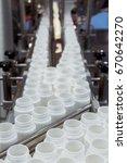 white plastic bottle on the... | Shutterstock . vector #670642270