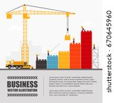 crane and building block.... | Shutterstock .eps vector #670645960