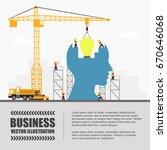 crane and idea building.... | Shutterstock .eps vector #670646068