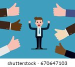 happy and proud businessman... | Shutterstock .eps vector #670647103