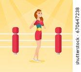 young caucasian confident... | Shutterstock .eps vector #670647238