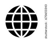 internet icon | Shutterstock .eps vector #670653343