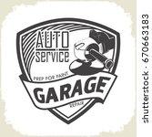 garage auto service  monochrome ...   Shutterstock .eps vector #670663183