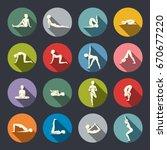 yoga icon set
