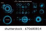 futuristic virtual graphic... | Shutterstock .eps vector #670680814