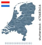 netherlands map and flag  ... | Shutterstock .eps vector #670683616