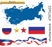 Russian Federation Set  Russia...