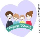 cute cartoon people character... | Shutterstock .eps vector #670730590