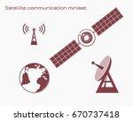 satellite communication miniset | Shutterstock .eps vector #670737418
