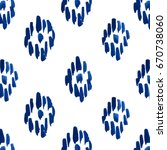Small photo of Seamless pattern with watercolor ikat style