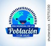 dia mundial de la poblacion ... | Shutterstock .eps vector #670751530