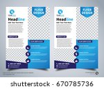 flyer design template vector ... | Shutterstock .eps vector #670785736