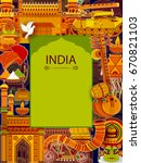 incredible india background... | Shutterstock .eps vector #670821103