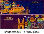incredible india background... | Shutterstock .eps vector #670821358