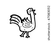 cockerel cartoon | Shutterstock .eps vector #67083052