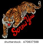 tiger embroidery design.... | Shutterstock .eps vector #670837588