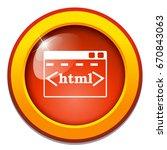 html icon   Shutterstock .eps vector #670843063