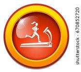 treadmill icon | Shutterstock .eps vector #670852720