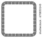 square ornament meander on... | Shutterstock . vector #670853143