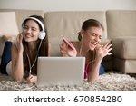 two beautiful female music... | Shutterstock . vector #670854280
